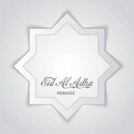 Eid Al Adha Mubarak greeting card with Islamic ornaments. Vector Çizim