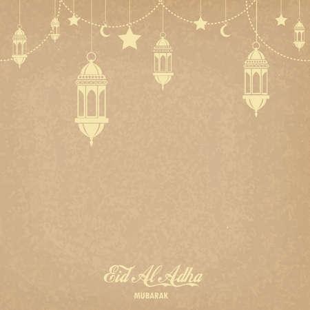 Eid Al Adha Mubarak greeting card with Islamic ornaments. Vector Illustration