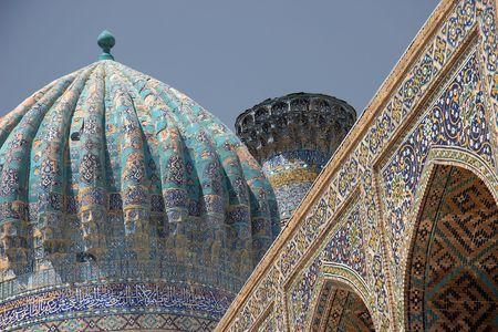 Islamic architecture Stock Photo - 3621262
