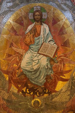 russian culture: Jesus Christ mosaic in orthodox church, Petersburg