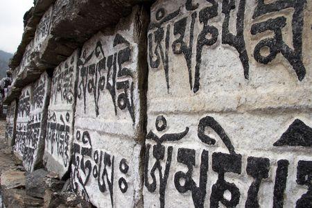 Buddhist mani prayer stones, Himalaya, Nepal