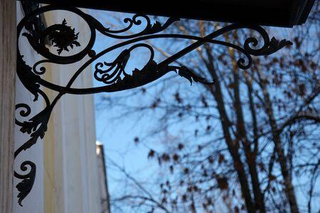 latticework: Elaborate metal latticework at historical house entrance, Russia Stock Photo