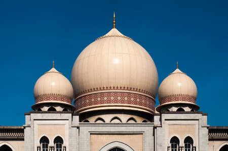 Dome of Palace of Justice, Putrajaya Editorial
