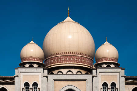 Dome of Palace of Justice, Putrajaya Editorial
