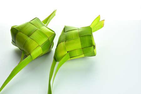 Ketupat (Rice Dumpling). Ketupat is a natural rice casing made from coconut leaf.