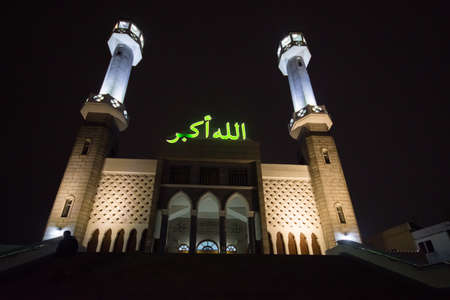 Seoul Central Mosque was the first Islamic mosque in Korea at night Stock Photo