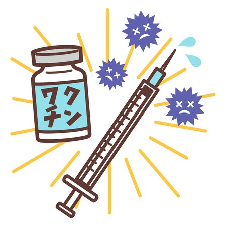 Flu prevention Ilustrace