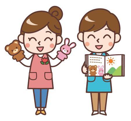 Przedszkole dla mężczyzn i kobiet Ilustracje wektorowe