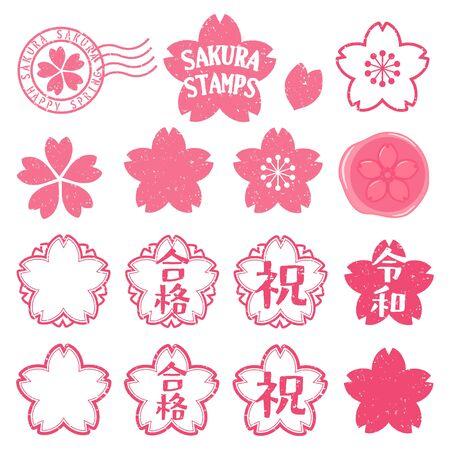 Cherry Blossom Stamp Set