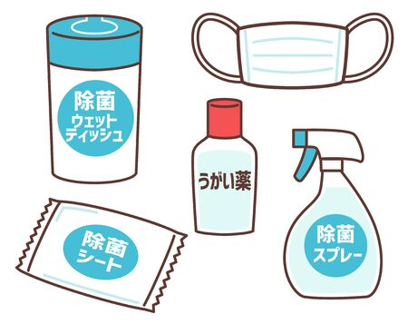 Disinfection goods