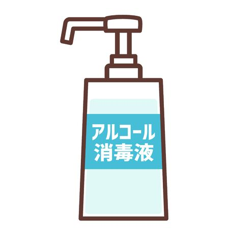 Alcohol disinfectant Illustration
