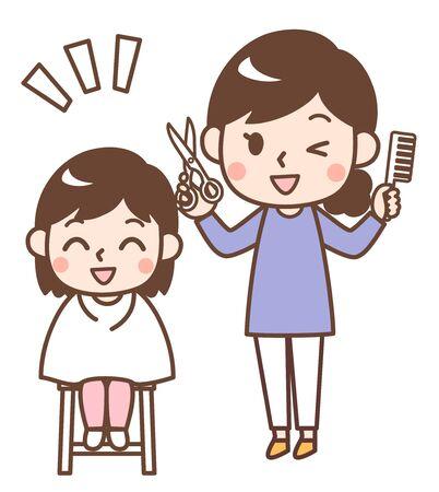 Self-cut parent and child
