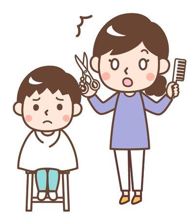 Self-cut failure parent and child