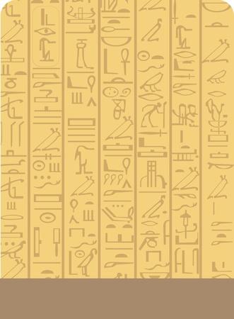 ancient papyrus: Egypt background