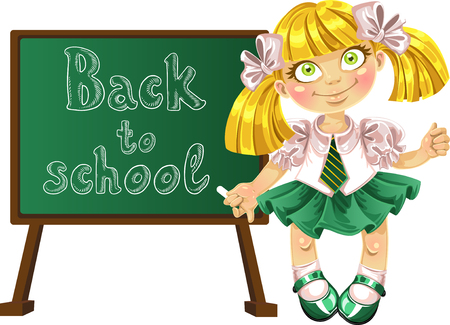 exited: Welcome to school