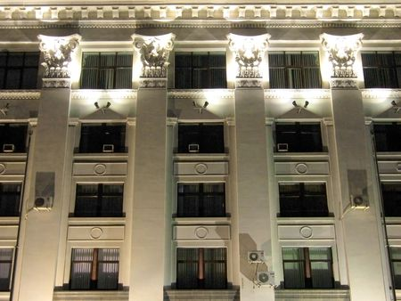 pilaster: Illumination of the State Administration facade
