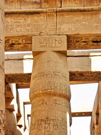 grandiose: Majestic chapiter of grandiose column in the hypostyle hall in the Temple of Amun-Ra in Karnak. Thebean Valley, Luxor, Egypt.