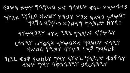 carved letters: A fragment of Phoenician manuscript e.g.: the text of the First Day of Creation, The Book of Genesis 1:1-5. The consonantal writing from right to left.
