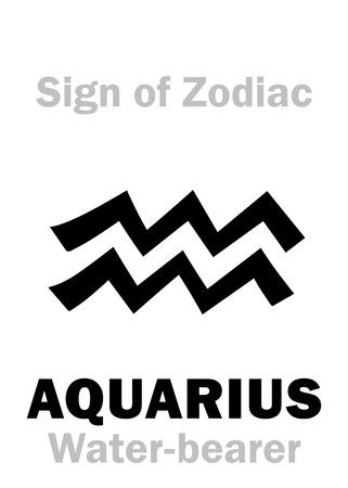 Astrology Alphabet: Sign of Zodiac AQUARIUS (The Water-bearer). Hieroglyphics character sign (single symbol).