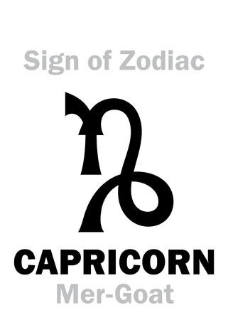 hieroglyphics: Astrology Alphabet: Sign of Zodiac CAPRICORN (The Mer-Goat). Hieroglyphics character sign (single symbol). Illustration