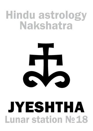 hieroglyphics: Astrology Alphabet: Hindu nakshatra JYESHTHA (Lunar station No.18). Hieroglyphics character sign (single symbol).
