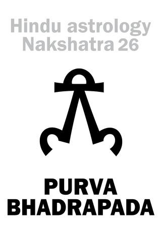 hieroglyphics: Astrology Alphabet: Hindu nakshatra PURVA BHADRAPADA (Lunar station No.26). Hieroglyphics character sign (single symbol).