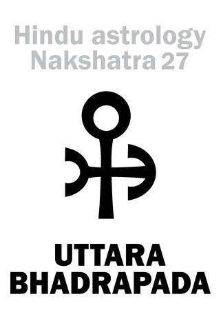 hieroglyphics: Astrology Alphabet: Hindu nakshatra UTTARA BHADRAPADA (Lunar station No.27). Hieroglyphics character sign (single symbol).