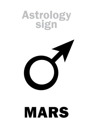 Astrology Alphabet: MARS (male), classic personal planet. Hieroglyphics character sign (single symbol).