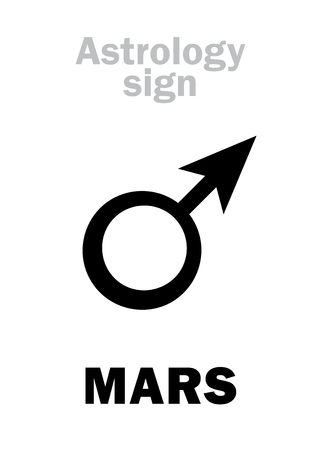 Astrology Alphabet: MARS (male), classic personal planet. Hieroglyphics character sign (single symbol).