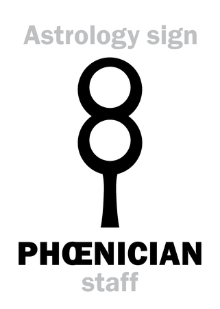 mercury staff: Astrology Alphabet: PHOENICIAN staff. Hieroglyphics character sign (ancient Levantine symbol).