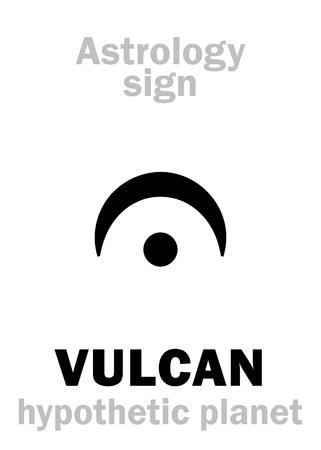 Astrology Alphabet: VULCAN, hypothetic circumsolar planet (In crown of the Sun). Hieroglyphics character sign (single symbol). 向量圖像