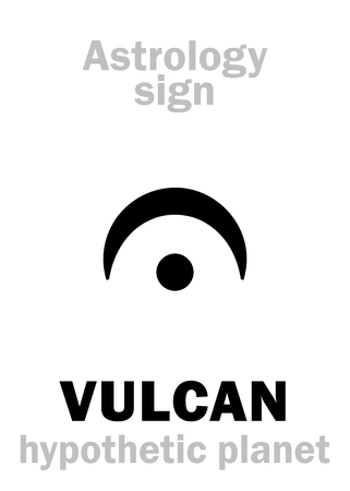 Astrology Alphabet: VULCAN, hypothetic circumsolar planet (In crown of the Sun). Hieroglyphics character sign (single symbol). Illustration