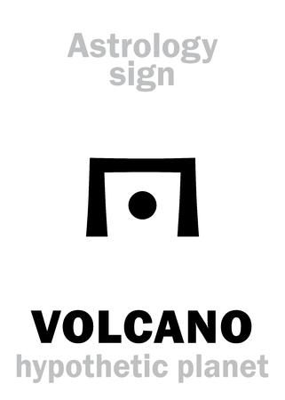 Astrology Alphabet: VOLCANO (Vulcan), hypothetical planet (beside Sun). Hieroglyphics character sign (single symbol). 向量圖像