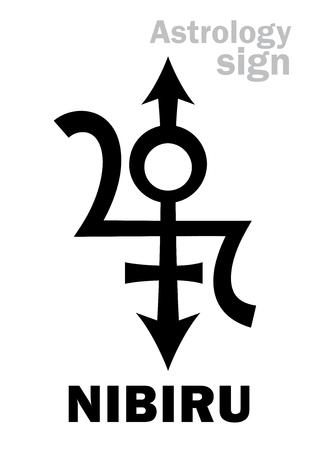 Astrology Alphabet: NIBIRU, Orphan planet, Rogue planet of Anunnaki (Aliens, the Ancient astronauts). Hieroglyphics character sign (original single symbol). Illustration