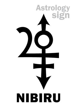 orphan: Astrology Alphabet: NIBIRU, Orphan planet, Rogue planet of Anunnaki. Hieroglyphics character sign (original single symbol).