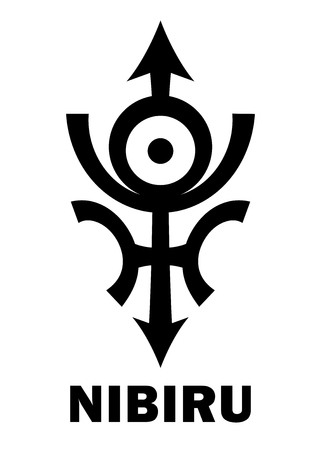 Astrology Alphabet: Orphan planet NIBIRU, The Rogue planet of Anunnaki (Aliens, the Ancient astronauts). Hieroglyphics character sign (original single symbol).