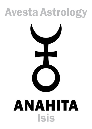 hermetic: Astrology Alphabet: ANAHITA (IsisAnaïs), Avestian vedic astral planet. Hieroglyphics character sign (single symbol). Illustration