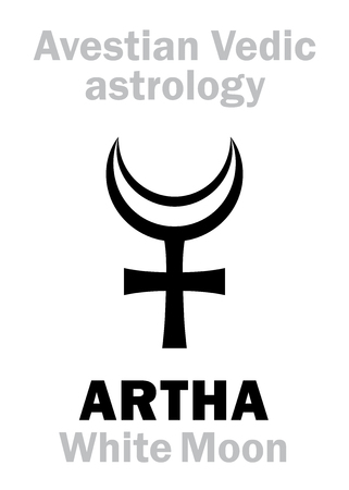 astral: Astrology Alphabet: ARTHA (White Moon), Avestian vedic astral moon. Hieroglyphics character sign (single symbol). Illustration