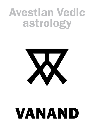 sanskrit: Astrology Alphabet: VANAND, Avestian vedic astral planet. Hieroglyphics character sign (single symbol).