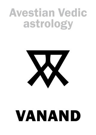 Astrology Alphabet: VANAND, Avestian vedic astral planet. Hieroglyphics character sign (single symbol).