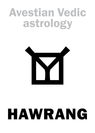 astral: Astrology Alphabet: HAWRANG, Avestian vedic astral planet. Hieroglyphics character sign (single symbol). Illustration