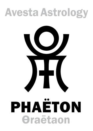 ecliptic: Astrology Alphabet: PHAETON (FaridonFereydunThraetaona), Avestian vedic astral planet. Hieroglyphics character sign (single symbol). Illustration
