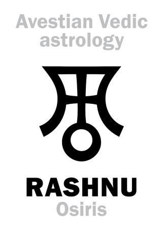 vedic: Astrology Alphabet: RASHNU (Osiris), Avestian vedic astral planet. Hieroglyphics character sign (single symbol).