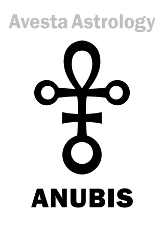 astral: Astrology Alphabet: ANUBIS (Ahriman?), Avestian astral planet-conductor. Hieroglyphics character sign (single symbol). Illustration