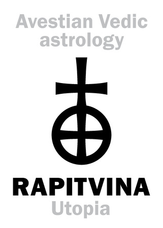 sanskrit: Astrology Alphabet: RAPITVINA (Utopia), Avestian vedic astral faraway tellurian planet. Hieroglyphics character sign (single symbol).