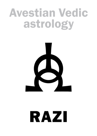 astral: Astrology Alphabet: RAZI, Avestian vedic astral female planet. Hieroglyphics character sign (single symbol).