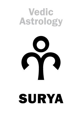 Astrology Alphabet: SURYA, Vedic astral solar planet. Hieroglyphics character sign (single symbol).