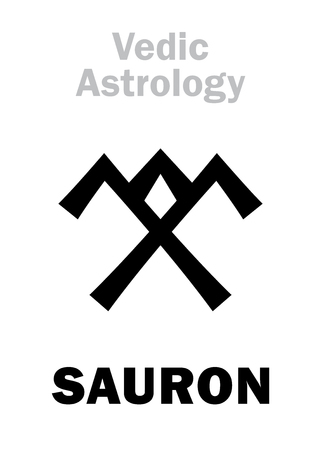 hermetic: Astrology Alphabet: SAURON, Vedic astral planet. Hieroglyphics character sign (single symbol). Illustration