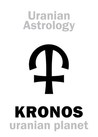 Astrology Alphabet: KRONOS (Chronos), Uranian planet (trans-neptunian point). Hieroglyphics character sign (single symbol). Illustration