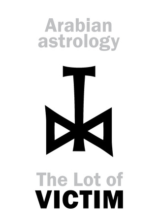 hermetic: Astrology Alphabet: Lot of VICTIM (Sacrifice), Arabian point of horoscope. Hieroglyphics character sign (single symbol). Illustration